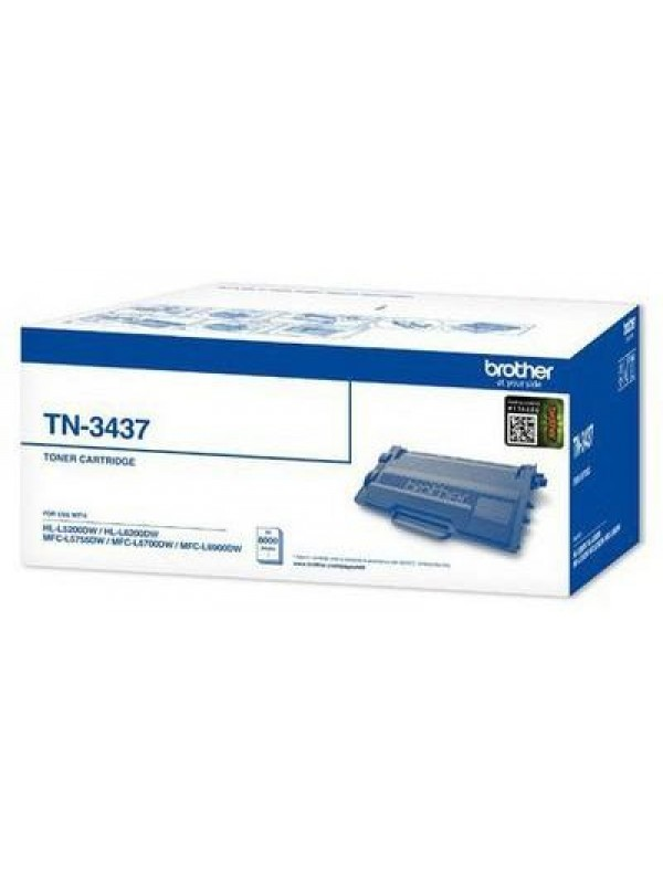 BROTHER TONER CARTRIDGE - HLL5200DW - 8 000 PGS -NEW